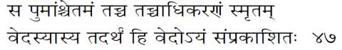 Sutrastana Chapter 1 sloka 47 - Tripod