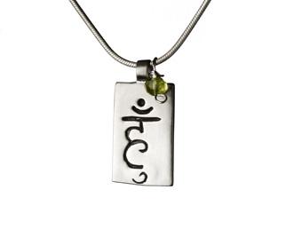 Surya Jewels Hum Pendant Silver